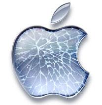 files-macjunk-site-images-apple-broken-gel